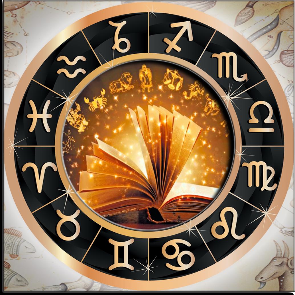 Бесплатные вебинары по астрологии